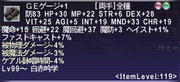 GEげーじ+1_119.jpg