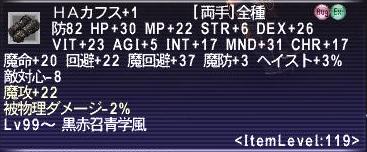 HAかふす+1_002.jpg