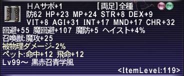 HAさぼ+1_002.jpg