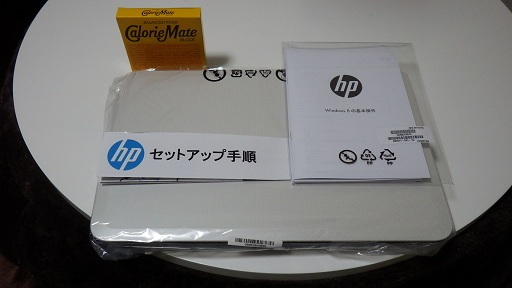 IMGP0188_s.jpg