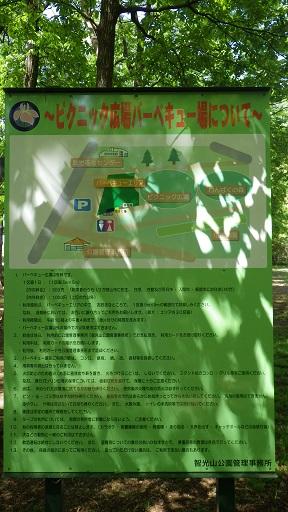 IMGP3890_s.jpg