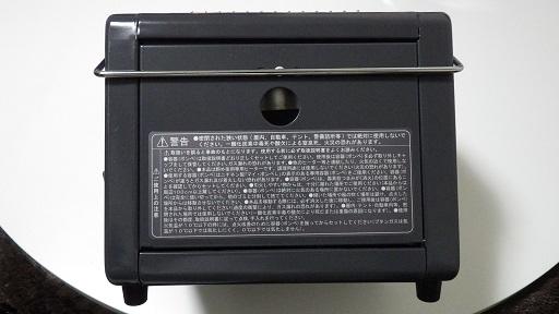 IMGP4042_s.jpg