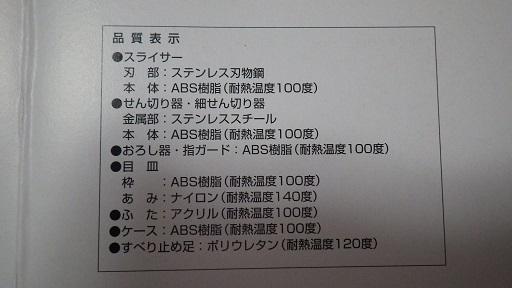 IMGP4207_s.jpg