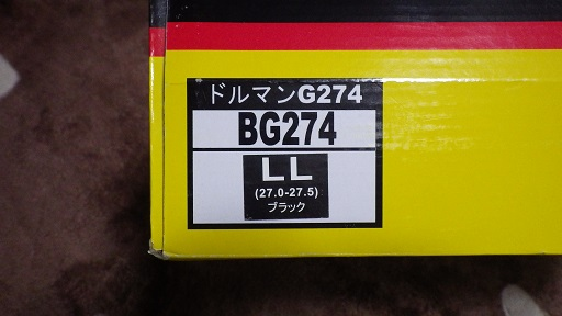 IMGP5680_s.jpg
