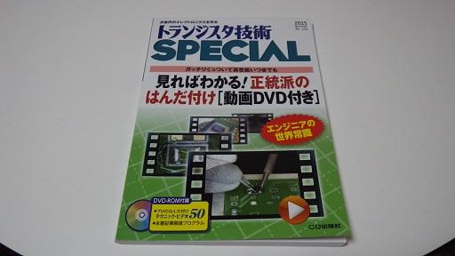 IMGP8848_s.jpg