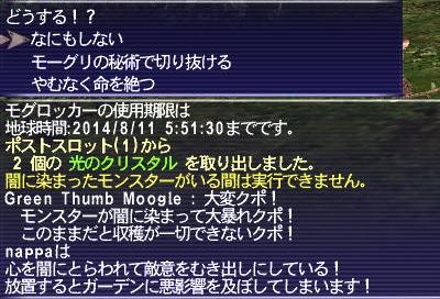k_もんすたー飼育_003.jpg