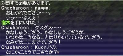 k_もんすたー飼育_004.jpg