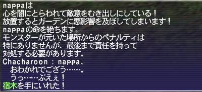k_もんすたー飼育_006.jpg