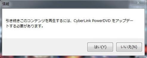 powerdvd_005.jpg