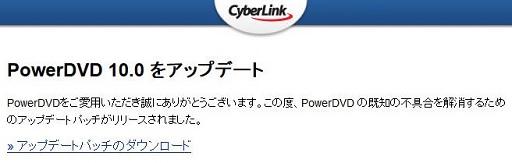 powerdvd_007.jpg