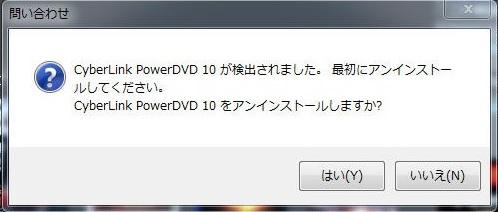 powerdvd_008.jpg