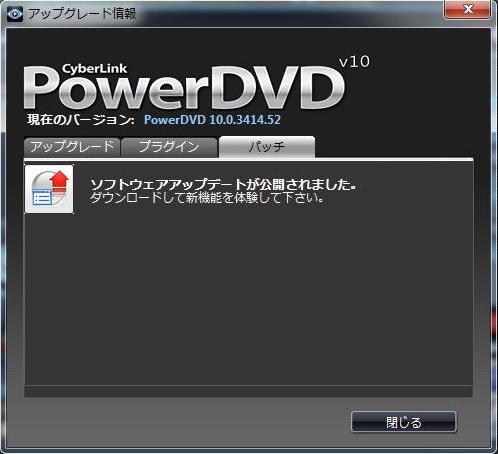 powerdvd_010.jpg